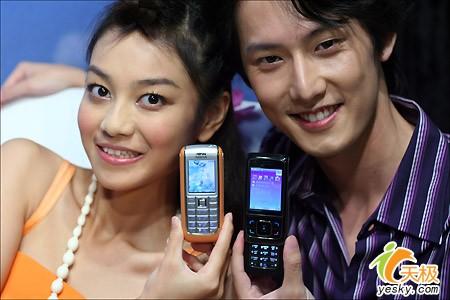 靓丽时尚诺基亚发布3G新机6151/6288