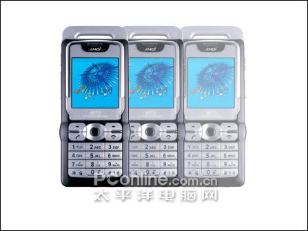 最便宜专业音乐手机!FM+MP3播放M350突降