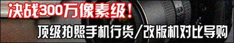 月底盘点!京城改版机10月30日报价单