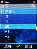 Q屏滑盖音乐机明基西门子EL71正式平价到货