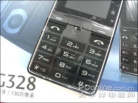 机薄价也薄LG直版巧克力KG328报价13XX