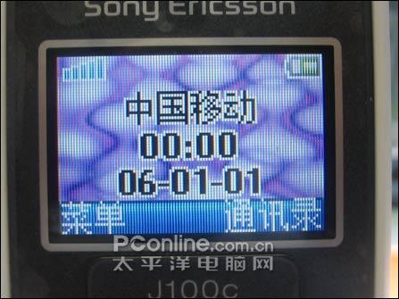 低端实用索爱超简约直板J100c仅售499