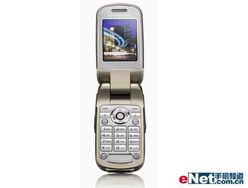 音乐商务多面手 索爱上市新机Z710现价2499