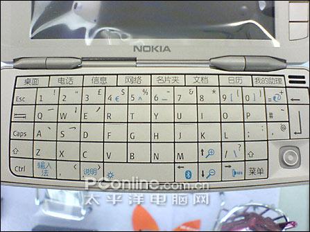 QWERTY键盘双平台诺记S80旗舰机泻千元