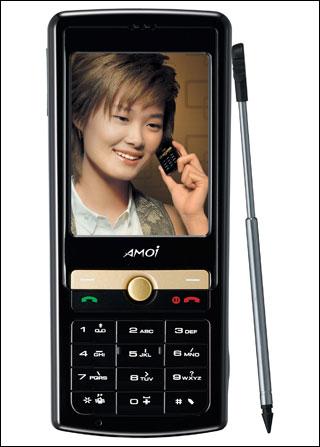 校园MM挚爱2000元以下轻薄手机推荐(5)