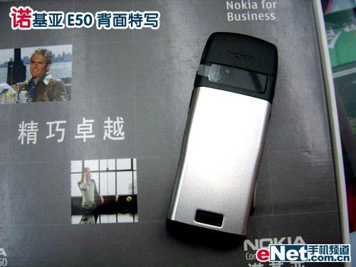 商务新时尚诺基亚智能直板E50仅售2550元
