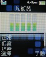 放弃水货念头!索爱娱乐强机Z710c行货平价到!