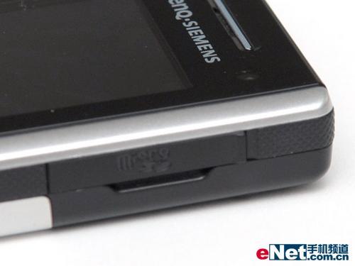 德国工艺明西3G直板手机S81亮相(2)