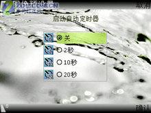 拍照手机PK卡片式DC之诺基亚N73介绍篇