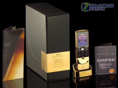 2万8诺基亚8800Sirocco全球限量1000台