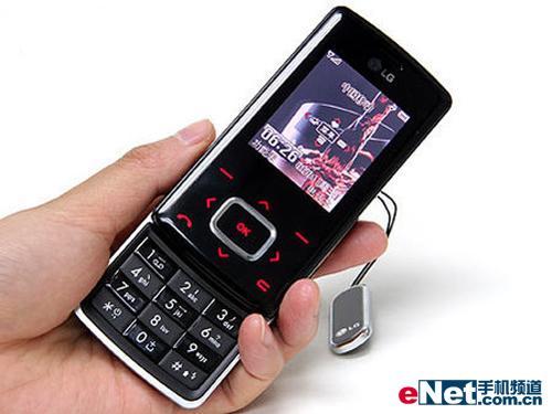 美丽也便宜LG巧克力手机KG90卖2499元
