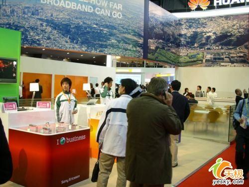 香港ITU现场报道:索爱M608c导航商务新生活