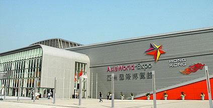 香港亚洲国际博览馆_香港亚洲博览馆是一国际级展览场,位置就在香港国际机场旁边,共有11