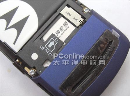 滑盖刀锋出鞘!摩记金属手机RIZRZ3上市