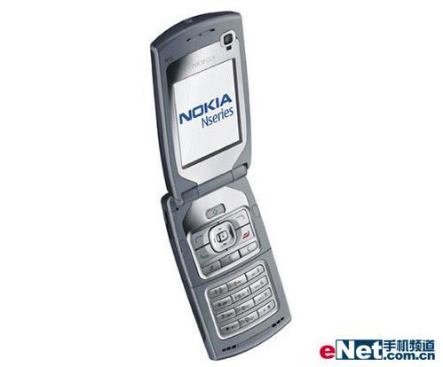 时尚先锋诺基亚折叠智能机N71售2799元