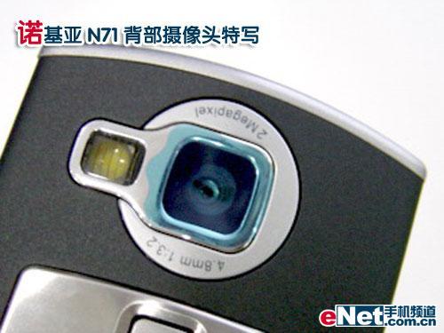 降至谷底!水货诺基亚N71售2454元