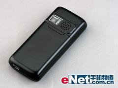 极致精美TCL轻薄镜面手机M530评测