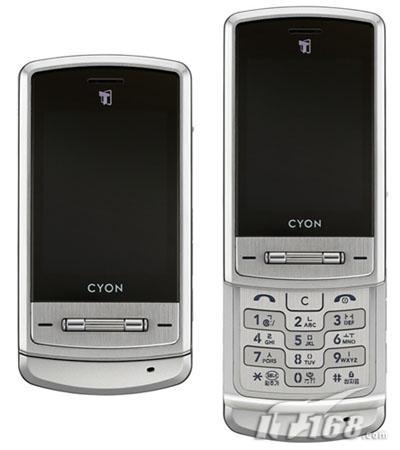 专业品质LG精钢手机Shine即将推出GSM版本