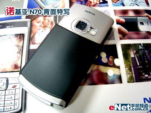 3G智能悍将!诺基亚N70火爆价2598