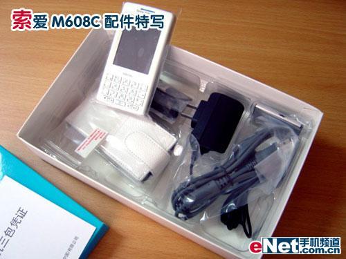 极限工艺美学索爱超薄时尚M608c售2999
