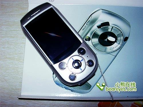 绝版手机再袭来索爱旋盖S700c售价1599