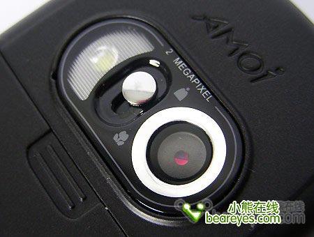 国产智能手机强势!夏新E850移动版特价