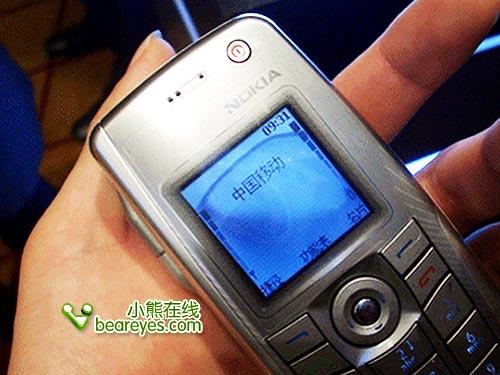 商务王经典!诺基亚9300爆降至1999元
