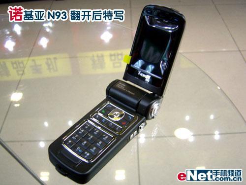 一骑绝尘!诺记N93尊荣版天价上市