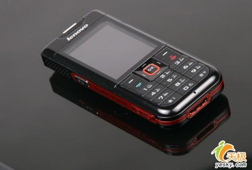 国货精品联想时尚直板手机i908试用