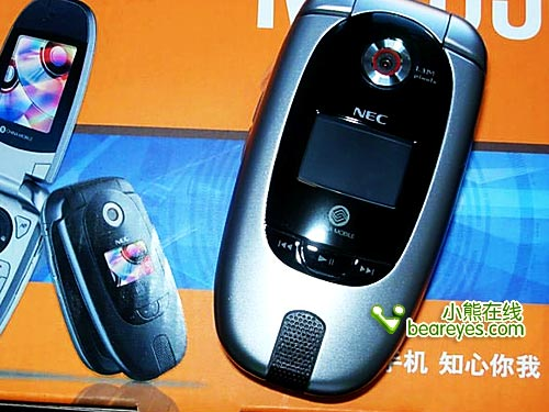 百万像素手机NEC折叠机N5105只售699元