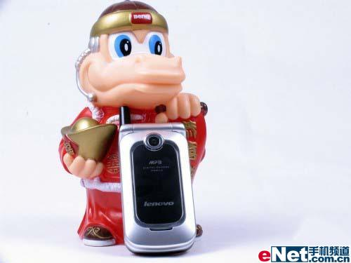 简约实用联想MP3拍照手机E355不到700元