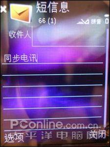320万超级镜面N93I港行全国首发6600元