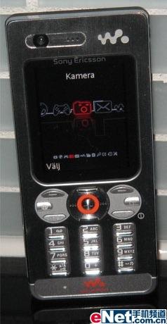 """代号""""Ai""""!索爱W880将于本周发布"""