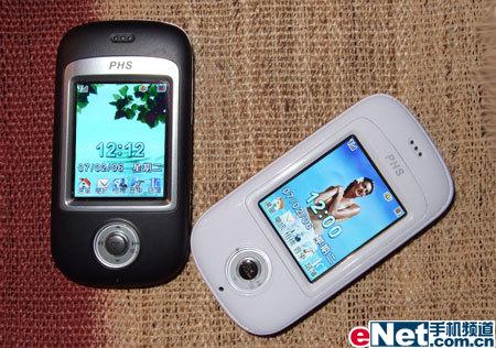 极简风格PHS触控屏幕手机i501登场