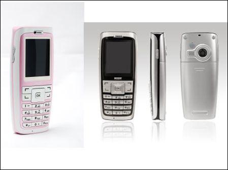 手机内部结构图片屏保