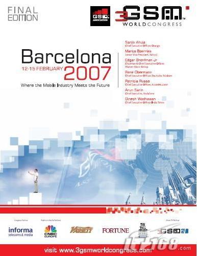 2007年3GSM大会的主要日程