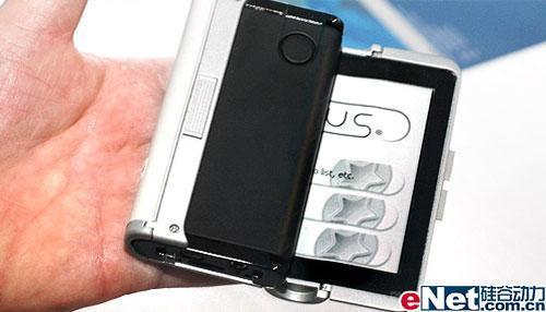 2006谁最风光?3GSM奥斯卡手机介绍