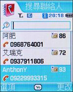黑酷纯美3G滑盖!三星双镜头超值手机Z368试用