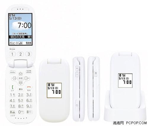 日系手机再创新老年人也轻松用手机