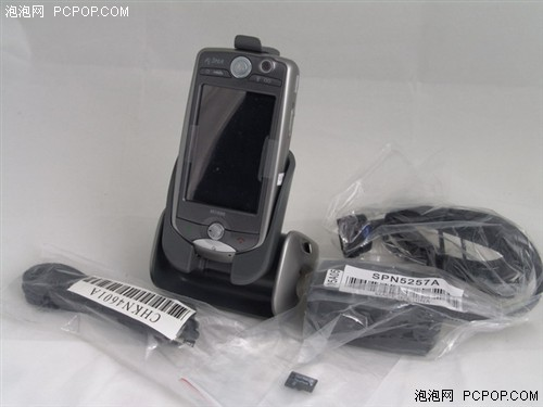摩托罗拉Symbian智能机王M1000才2000