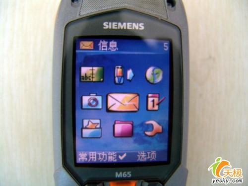 时尚经典西门子三防手机M65只卖999
