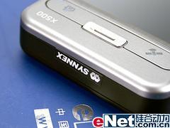 超强配置倚天微软智能机X500评测(5)