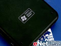 超强配置倚天微软智能机X500评测(6)