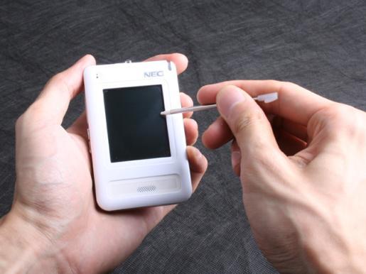 一周手机行情回顾:小巧女性PDA手机降700元(5)