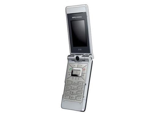 最具人气近期热卖个性超薄手机推荐(3)