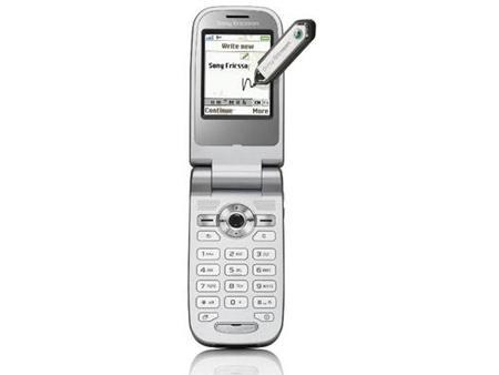 2日手机行情:大牌时尚手写折叠手机只1690