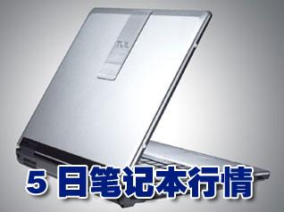 科技时代_5日笔记本行情:TCL K10本本跌至4999