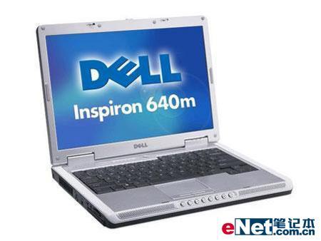 戴尔双核640m笔记本配80G硬盘售6999元