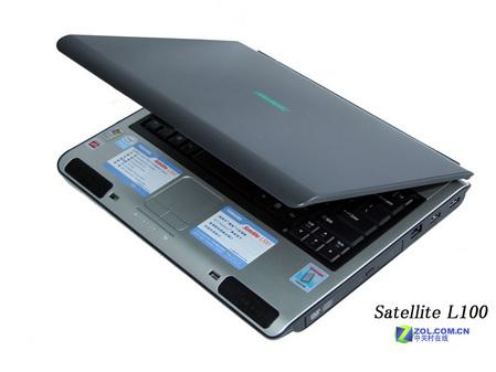 5999元质感选择东芝笔记本L100评测
