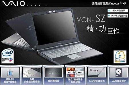 彭湃动力1.2万元轻薄型笔记本电脑导购